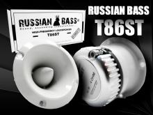 Russian Bass T86ST