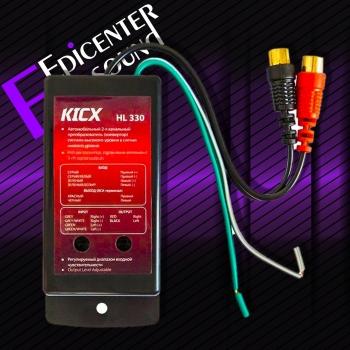 http://epicenterofsound.ru/files/products/BHDz7zzOwgY.800x600w.jpg?4906e6816f72b688f8fa3ff82bd1b71b
