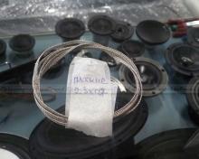 Подводящий провод плоский 2,3*0,7мм
