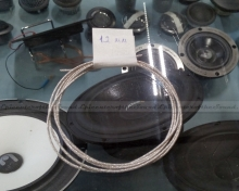 Подводящий провод диаметр 1,2мм