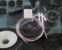 Подводящий провод диаметр 1,6мм