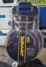 SWAT PAC-T10