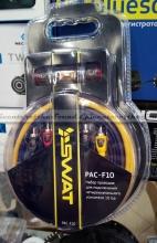 SWAT PAC-F10
