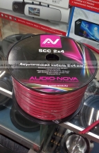 Audio Nova SCC 2x4