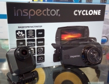 INSPECTOR CYCLONE