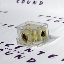 Audio Nova DB1.G
