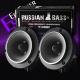 Russian bass T10RBF