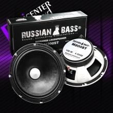 Russian Bass M200ST