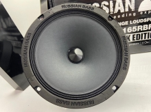 Russian Bass M165RBF BLACK EDITION