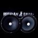 Russian Bass M165RBF