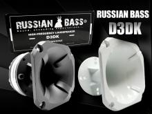 Russian Bass D3DK V2